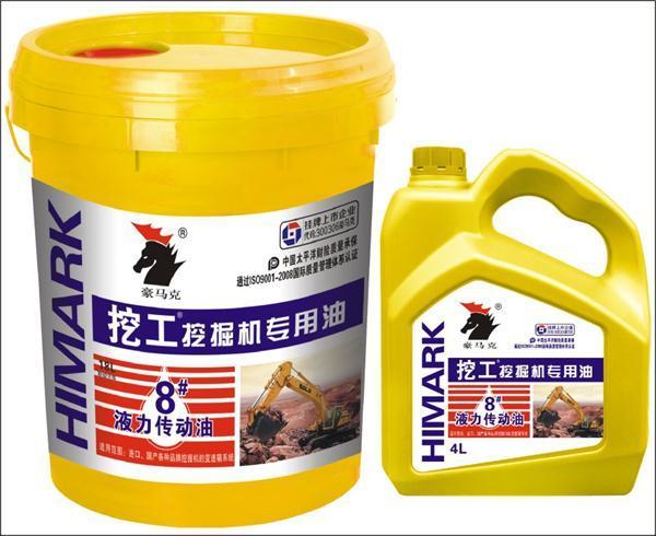 品牌好的挖工工程機械專用油生產廠家-江西工程機械專用潤滑油廠家招商