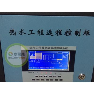 广西太阳能控制柜-广西物超所值太阳能远程控制柜