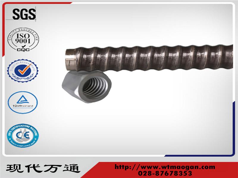 中空注浆锚杆定制——【实力厂家】生产供应锚杆