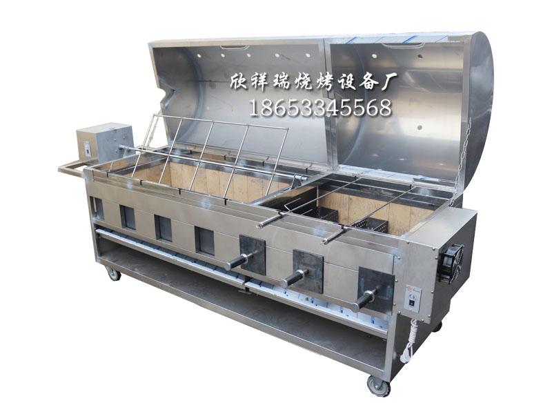 燃气烤羊腿炉厂家 山东价格合理的燃气烤羊腿炉
