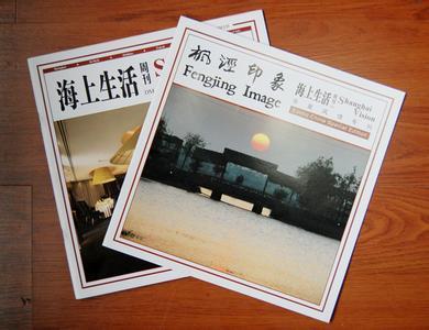 宣传周刊代理商-想买口碑好的宣传周刊-就到惠锦印刷