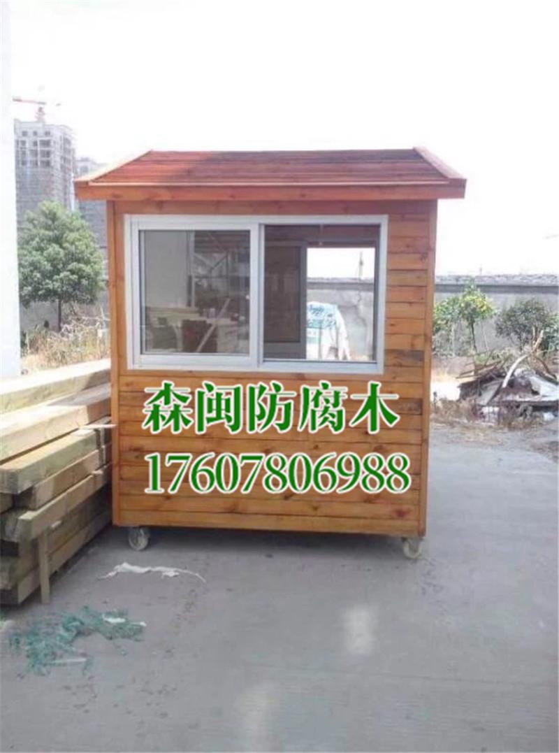 柳州防腐木售货亭-【荐】价格合理的防腐木售货亭_厂家直销