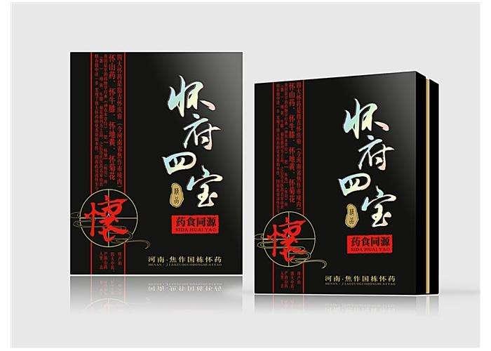 惠州礼盒-礼盒定制厂家哪家好