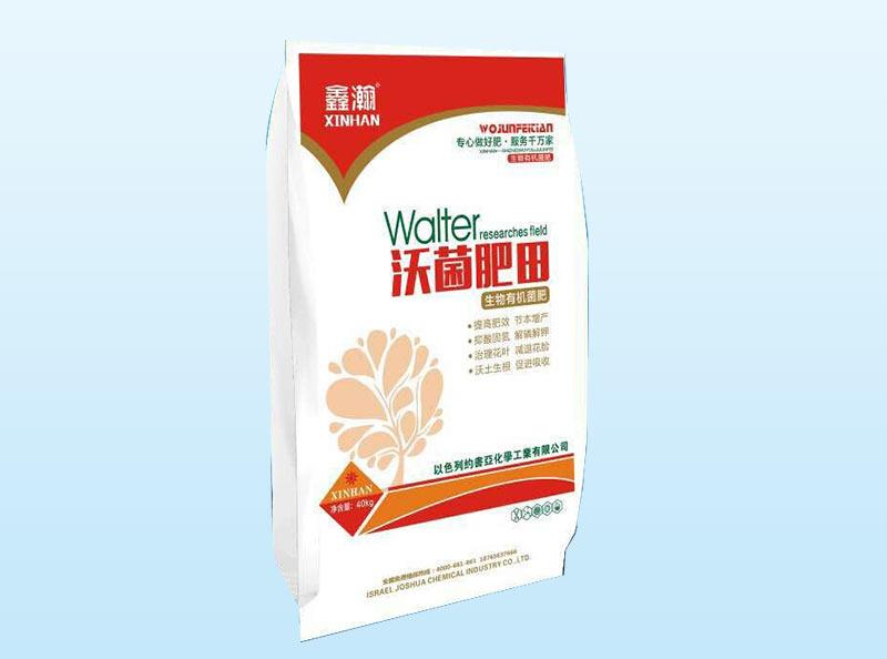 大姜专用水溶肥价格-潍坊信誉好的水溶肥经销商