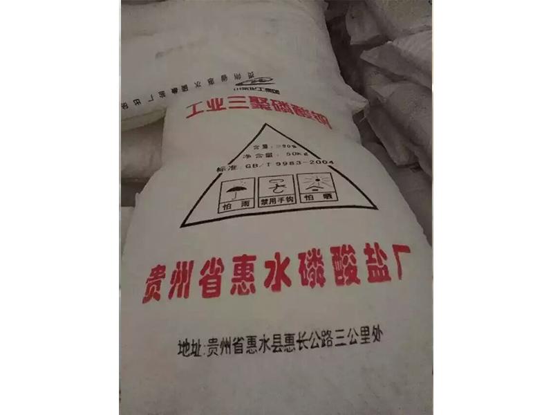 口碑好的磷酸盐公司_磷酸盐采购