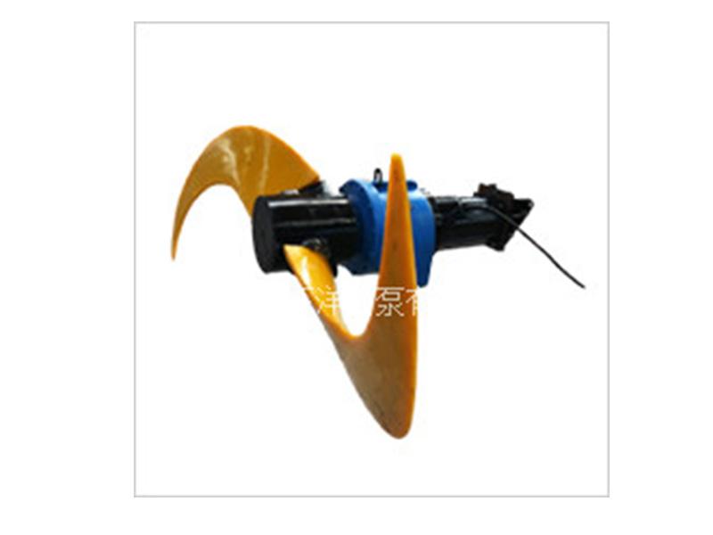 选购质量可靠的离心式潜水曝气机就选南京汪洋制泵,离心式潜水曝气机价格行情