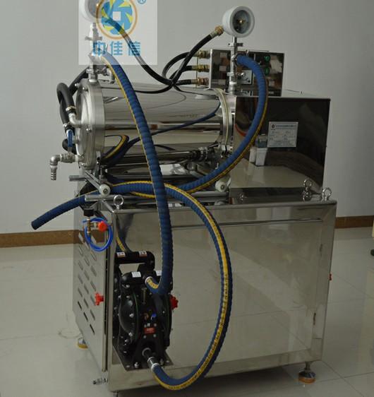 东莞专业的陶瓷砂磨机批售——砂磨机代理 基本参数 详细说明