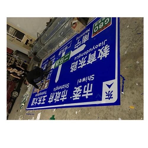 反光标志牌-南宁哪里有供应优良的交通标志牌