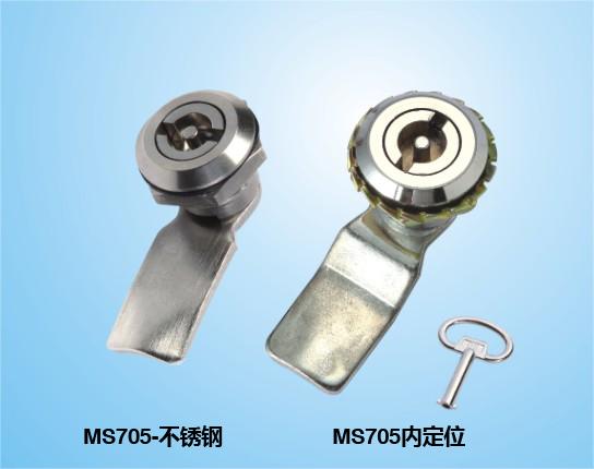 苏州MS705内定位圆柱锁,专业的MS705内定位圆柱锁厂家直销