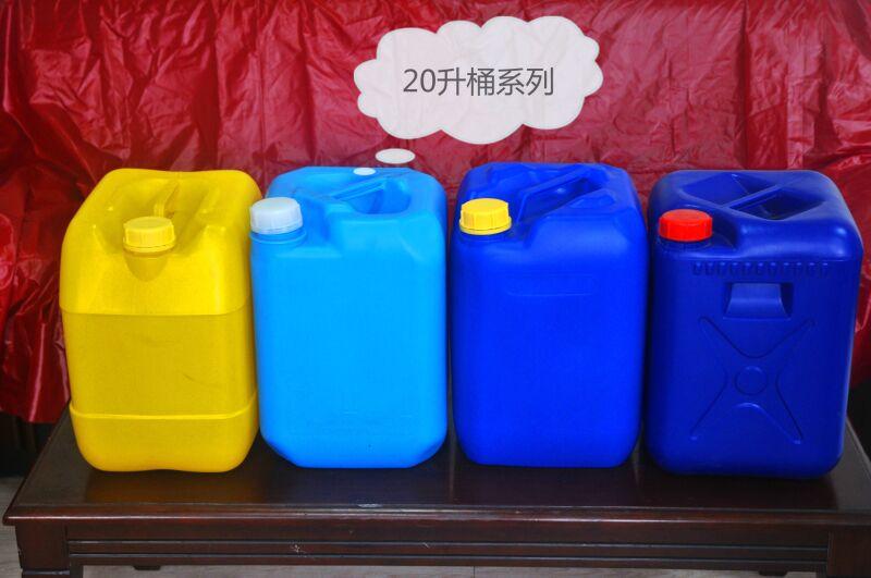 武汉高品质农药桶推荐|25公斤塑料桶