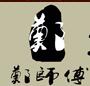 厦门线香公司_檀香_沉香_礼佛香_厦门祥集堂香业有限公司