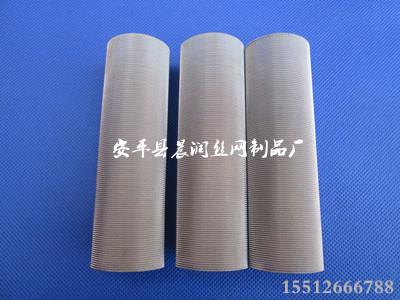 钢丝编织滤筒|晨润丝网制品提供有品质的过滤筒