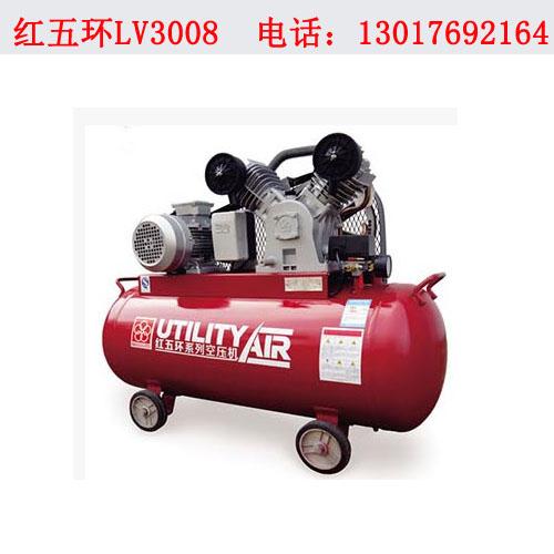 郑州红五环活塞空压机-郑州红五环机械专业供应红五环LV3008活塞式空压机