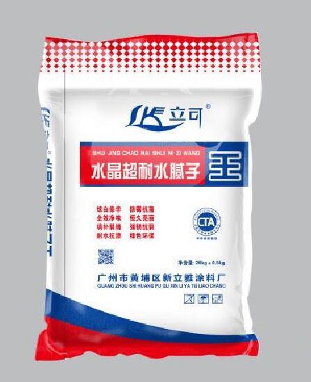 广州立雅好的立可内墙腻子粉供应,腻子粉生产厂家