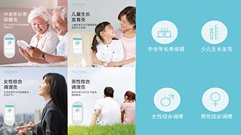 多功能智能艾灸仪-南宁高质量的多功能艾灸仪-厂家直销