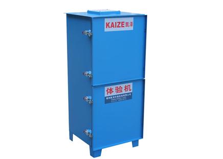 常州移动式焊烟除尘器 江苏声誉好的焊烟除尘设备供应商是哪家