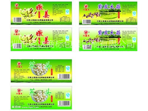 深圳不干胶标签-深圳哪里能买到价格合理的不干胶标签