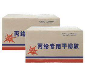 丙綸專用干粉膠