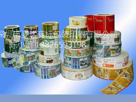 深圳畅销的轮转机标签供应,食品标签生产厂家