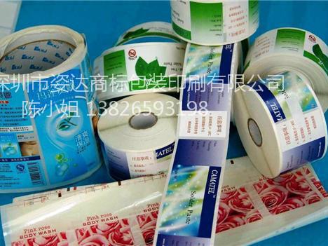食品标签厂家,姿达商标包装供应超值的轮转机标签