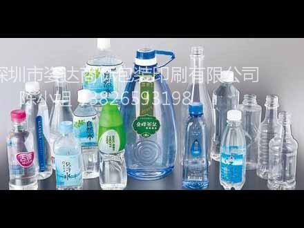 透明膜标签价格-深圳地区优良透明膜标签