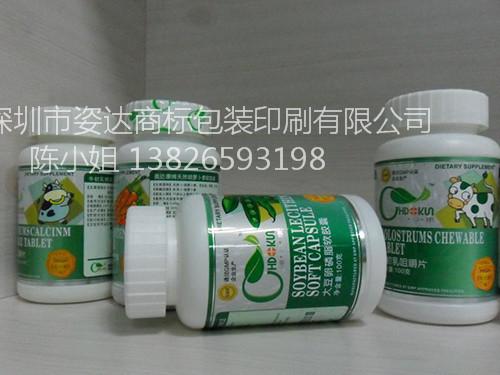 广东信誉好的透明膜标签厂家_不干胶标签公司
