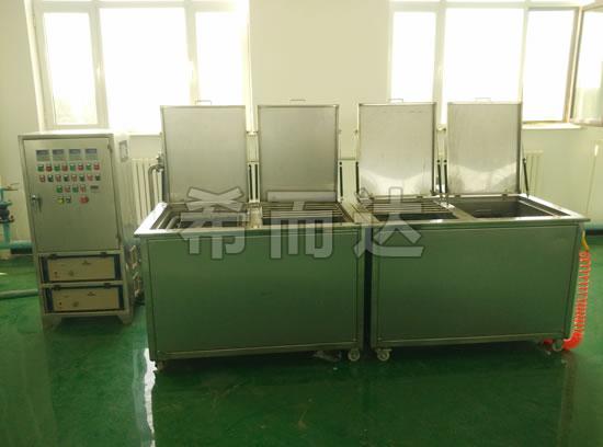 徐州多槽超声波清洗机|希而达机器多槽超声波清洗机作用怎么样