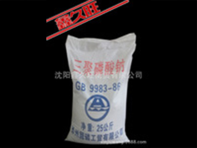长春三聚磷酸钠|口碑好的三聚磷酸钠公司