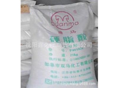 葫芦岛硬脂酸——口碑好的硬脂酸公司