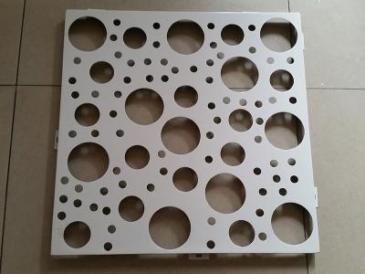 北京可信赖的冲孔铝单板板,加工定制冲孔铝单板