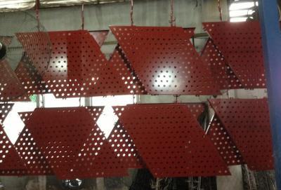 厂家直销的冲孔铝单板,【供销】北京市物超所值的冲孔铝单板板