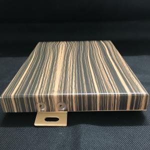 品质好的木纹铝单板供应|转印木纹铝单板