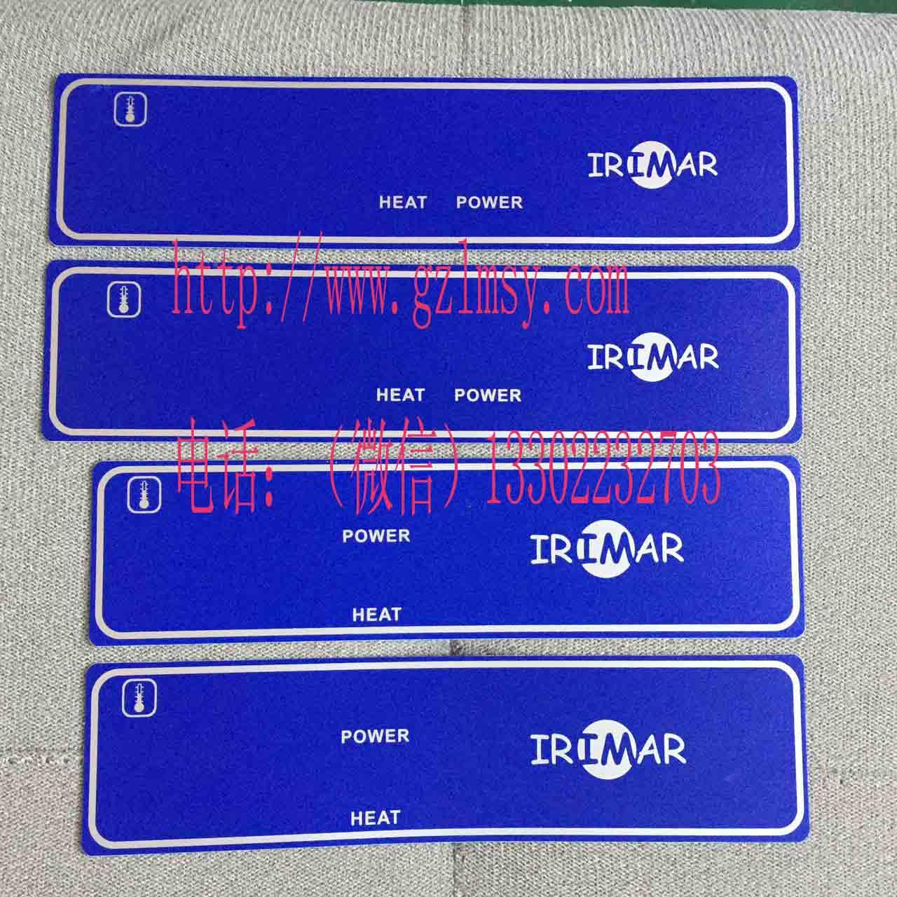 PVC标牌哪里有供应|代理塑料丝印