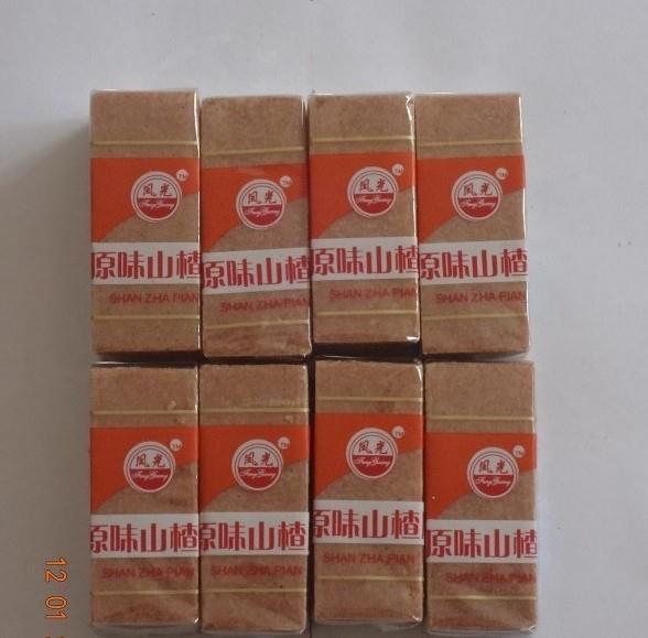 山楂餅價格-濰坊超值的山楂餅批發供應