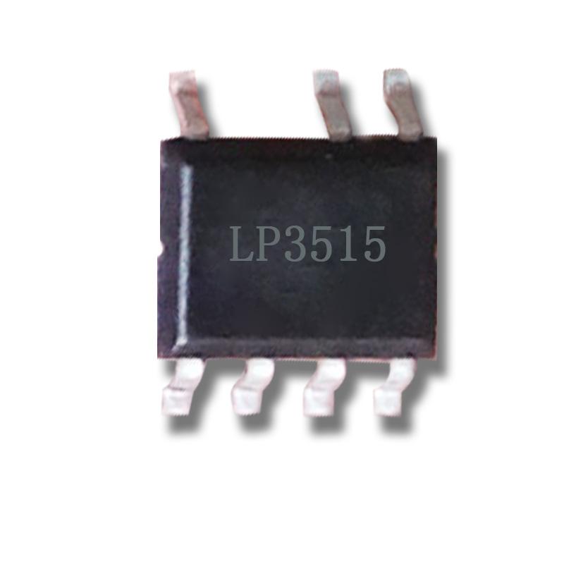 供应5V2.4A芯茂微LP3515线性电源芯片