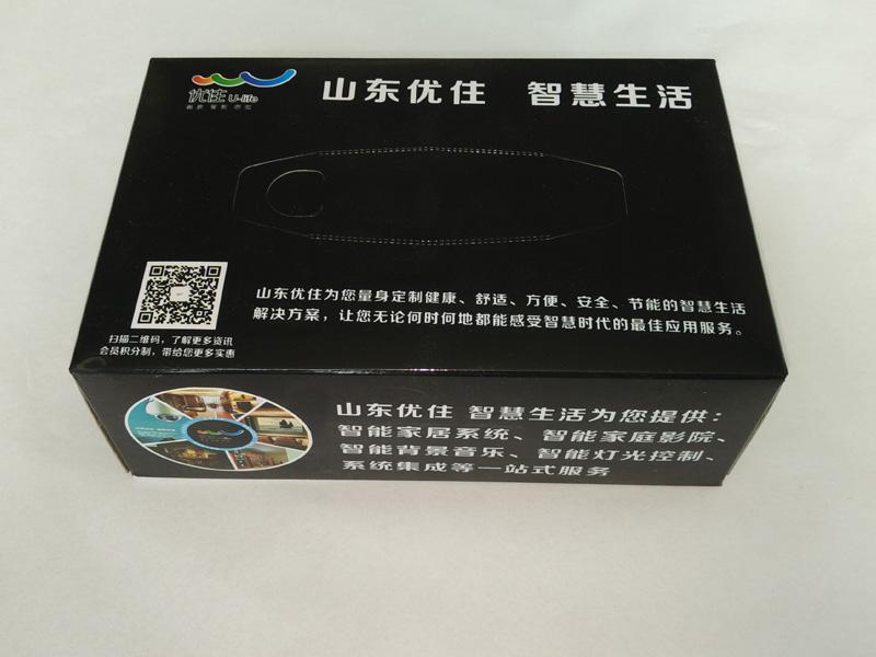 【柔洁纸业】威海广告盒抽纸 威海商务盒抽纸 威海纸抽