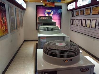 价格划算的净水器,台州销量好的三菱空气能地暖空调热水一体机,认准重菱股份
