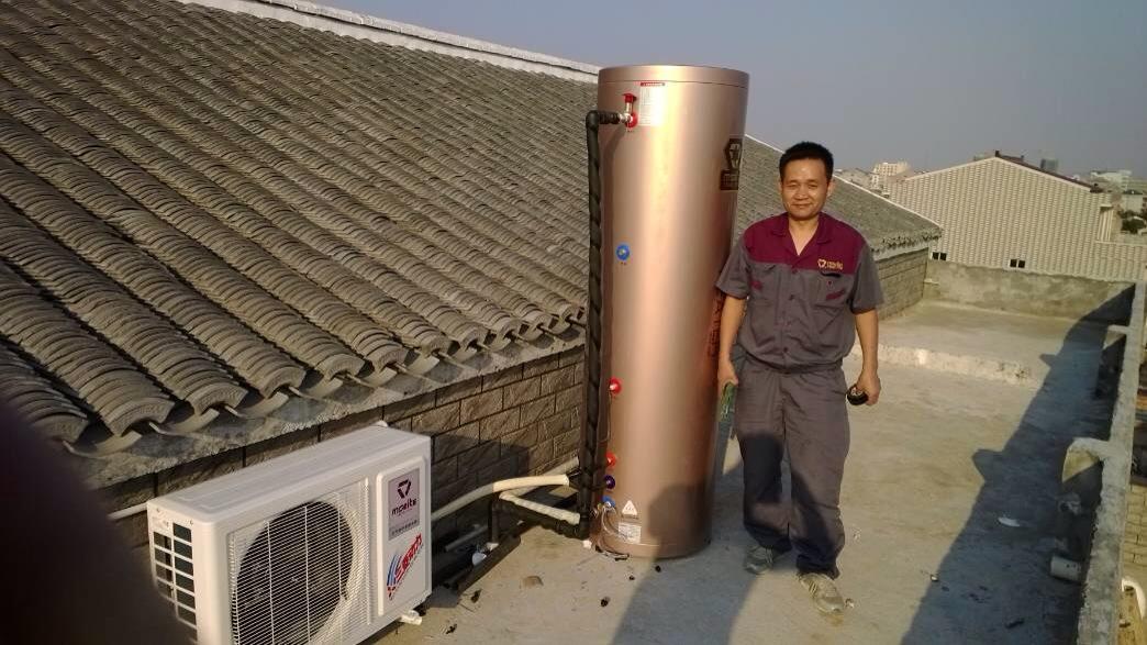 品质有保障的三菱空气能地暖空调热水一体机重菱股份供应-厂家推荐重菱空气能地暖空调热水一体机