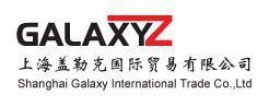 上海蓋勒克國際貿易有限公司
