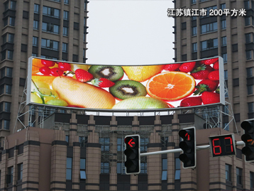 LED广告屏厂家_买LED显示屏就上金达诺科技