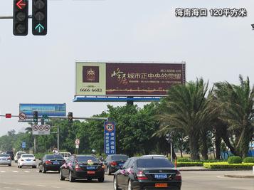LED廣告牌-全彩LED顯示屏廠家直銷