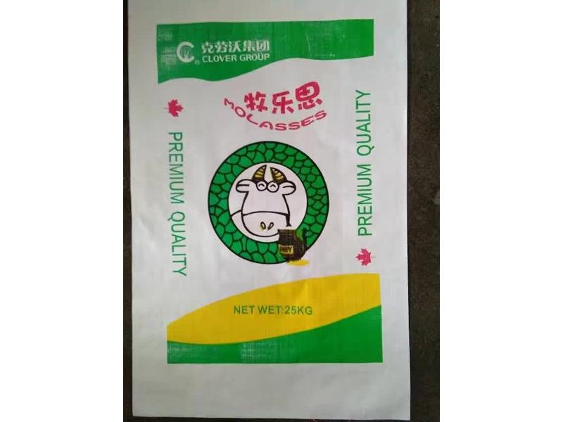 兰州编织袋价格|甘肃价格适中的编织袋_无纺编织袋生产厂家
