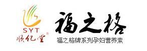 哈尔滨顺亿堂医药生物科技开发有限公司