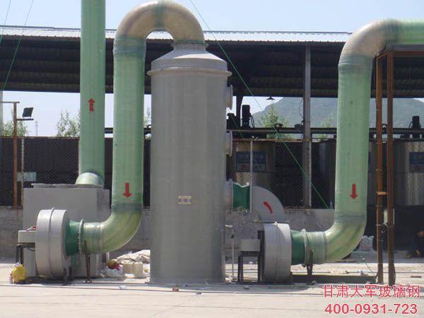 定西玻璃鋼脫硫塔_大軍玻璃鋼制品有限公司質量可靠的玻璃鋼脫硫塔出售