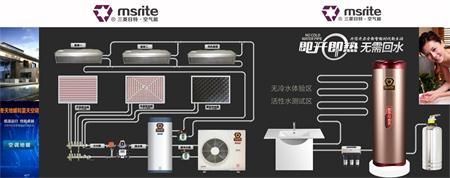 推荐台州具有口碑的三菱空气能地暖空调热水一体机 三菱空气能地暖空调热水北方采暖一体机价格