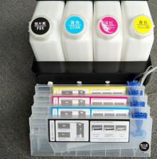 东莞哪里有供应价格优惠的写真机墨盒——倾销墨盒