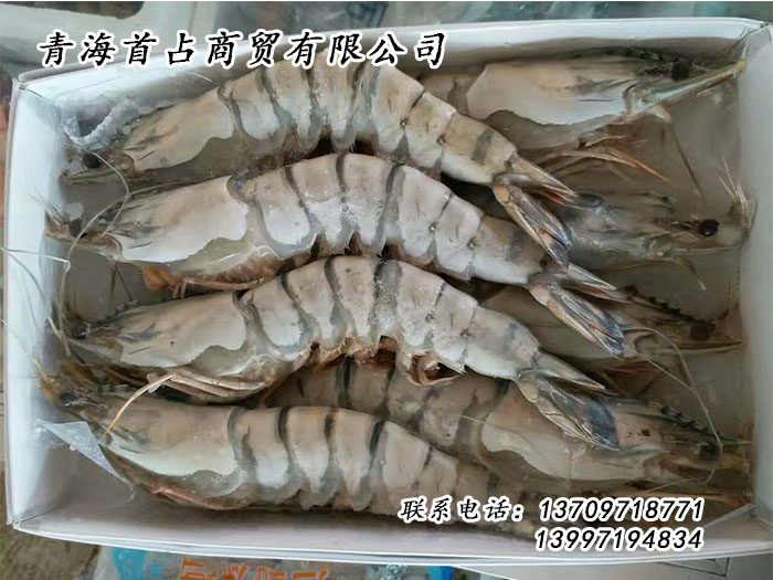 西宁哪里青海牛肉优惠_青海海鲜