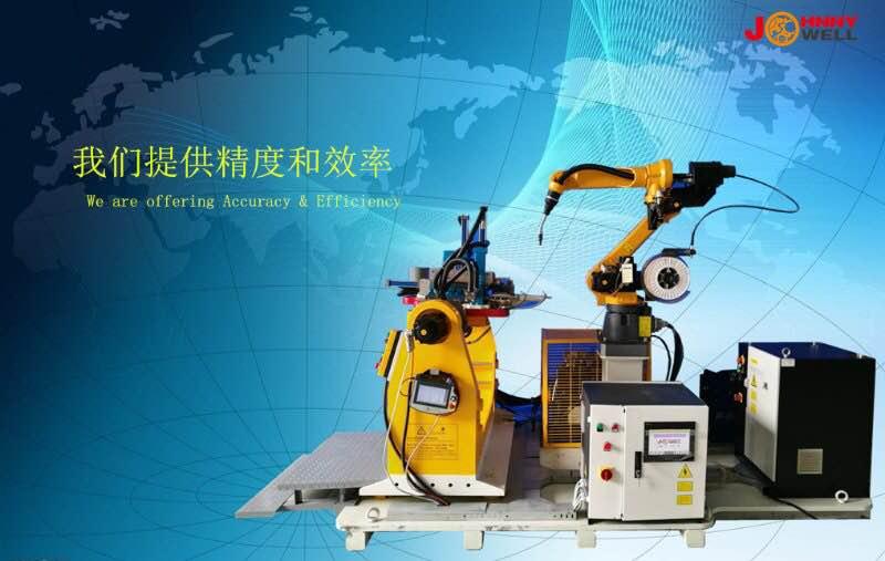 乔尼威尔铁路设备科技直销搬运机器人-搬运机器人厂家