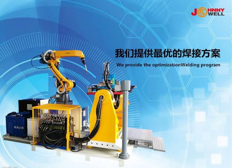 规模大的自动化焊接设备厂家推荐,销售自动化焊接设备