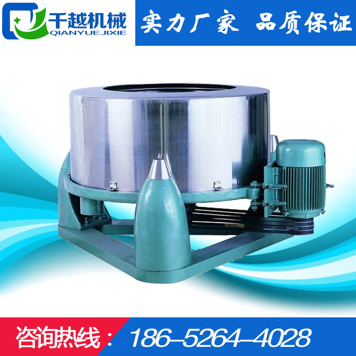 好用的小型脱水机千越洗涤机械供应 优质小型脱水机50公斤工业脱水甩干机酒店专用